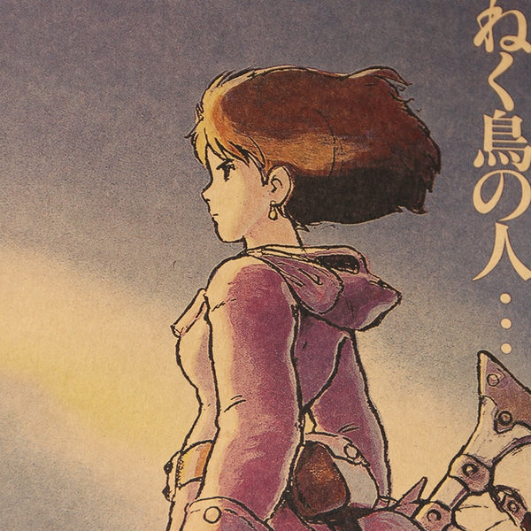 Nausicaa: Valley of the Wind Japanese Movie Poster