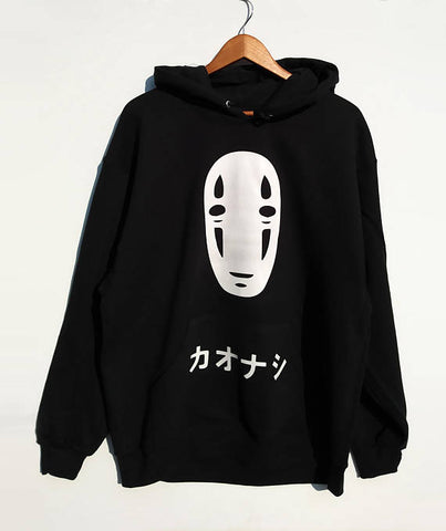 No Face Oversized Hoodie