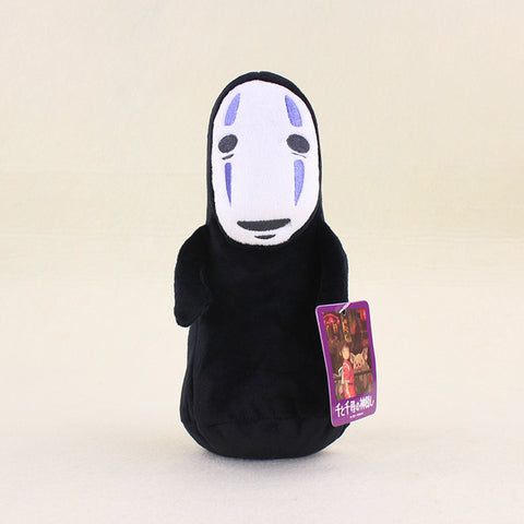 No Face Plush Doll