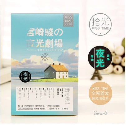Luminous Home Greeting Card - Studio Ghibli Shop