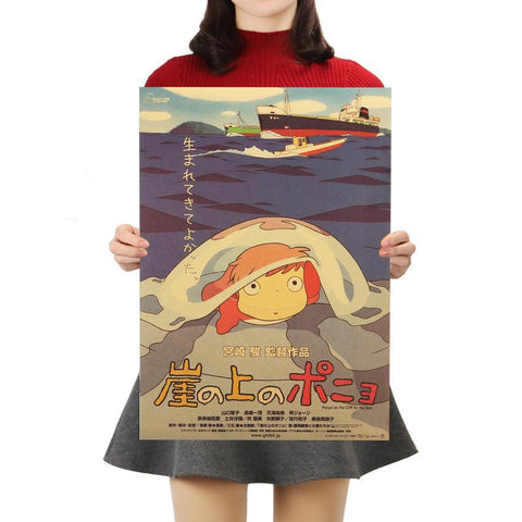 Ponyo On The Cliff Japanese Movie Poster
