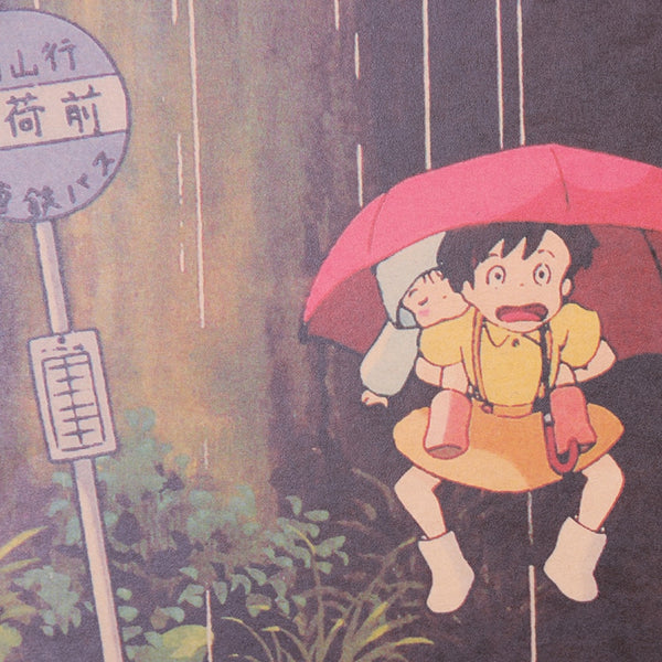 My Neighbor Totoro Poster/Print