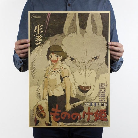 Princess Mononoke Japanese Movie Poster