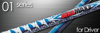 Deramax 01 Series Driver Shaft