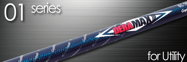 Deramax 01 Series Utility Shaft