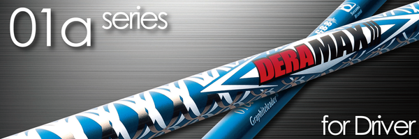 Deramax 01a Series Driver Shaft