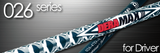 Deramax 026 Series Driver Shaft