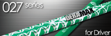 Deramax 027 Series Driver Shaft