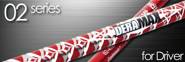 Deramax 02 Series Driver Shaft