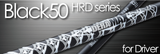 Deramax Black 50 HRD Driver Shaft
