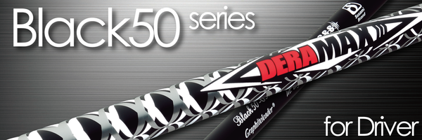 Deramax Black 50 Series Driver Shaft