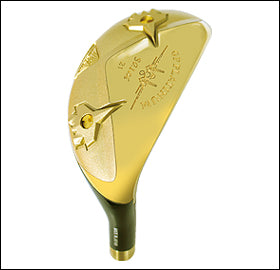 Grand Prix GOT-3 Utility Head (Gold)