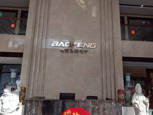 Visited Baofeng & TYT in Nov