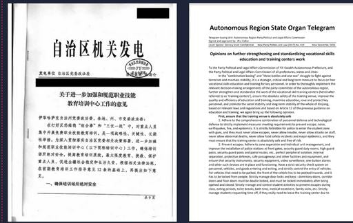 Exposed: China's Operating Manuals for Mass Internment and Arrest by Algorithm