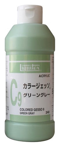 Liquitex Gesso 240ML NEW color green gray C9 (japan import)