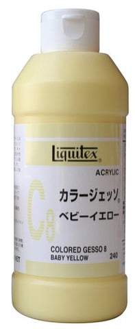 Liquitex Gesso 240ML NEW color yellow baby C8 (japan import)