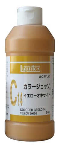 Liquitex Gesso 240ML NEW color yellow oxide C14 (japan import)