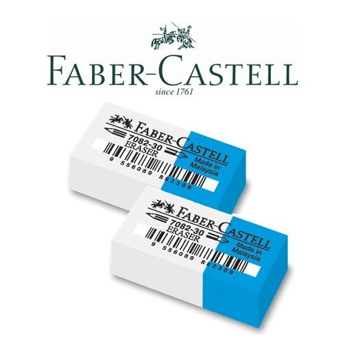 Faber-Castell Pencil-Ink Combo Eraser [Pack of 2]