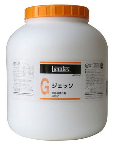 Liquitex Gesso 4000ML (japan import)
