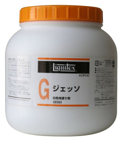 Liquitex Gesso 2000ML (japan import)