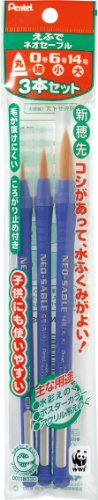 Pentel Neo sable paintbrush three sets XZBNR-3S (japan import)