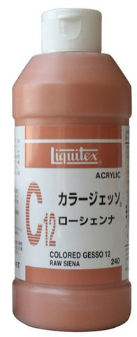 Liquitex Gesso 240ML NEW color raw sienna C12 (japan import)