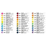Tombow colored pencil color dictionary monochromatic CI-RP13 Kuchinashi-ko color