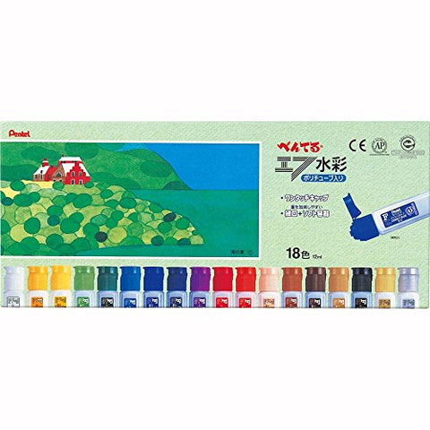 18 F-color watercolor poly tube (japan import)