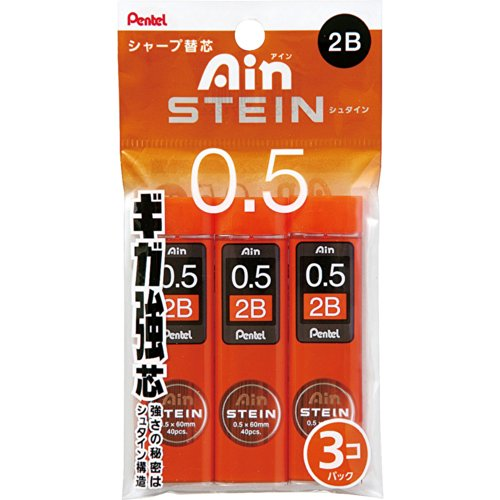Pentel Ain Stein Mechanical Pencil Lead, 0.5mm 2B, 40 Leads x 3 Pack (XC2752B-3P)