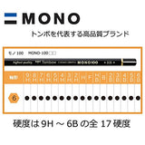 Tombow Mono 100 Hexagonal Wooden Body Pencil - HB - Pack of 12 (japan import)