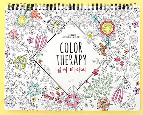 'Color Therapy' Anti Stress Adult Coloring Books, 80 Different Designs on each sheet, Wire Bound