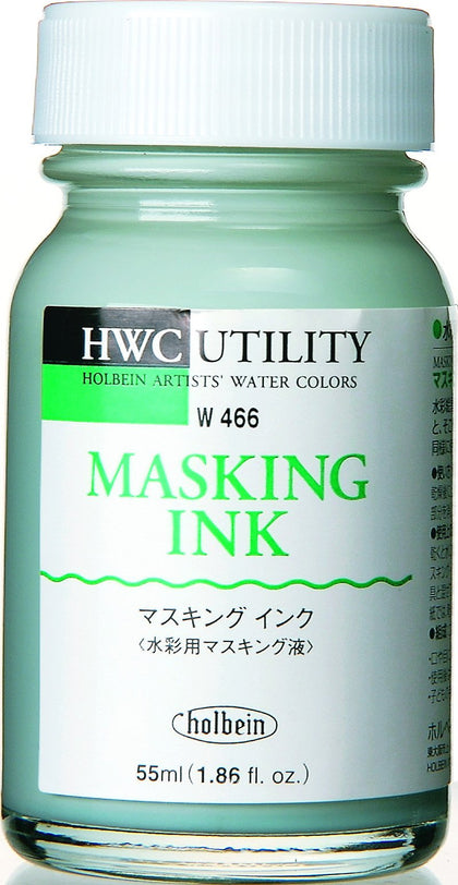 Holbein watercolor medium 55ml masking ink (Japan imported)