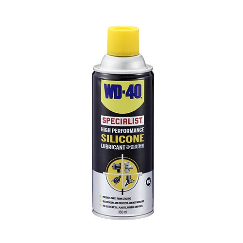 WD-40 Specialist Silicon Spray 360ml