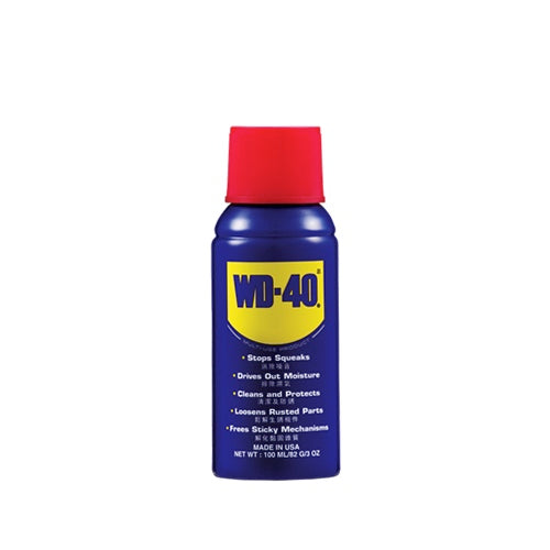 WD-40 Multi-Purpose Lubricant 3oz/100ml