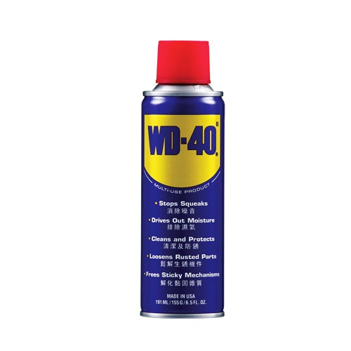 WD-40 Multi-Purpose Lubricant 191ml
