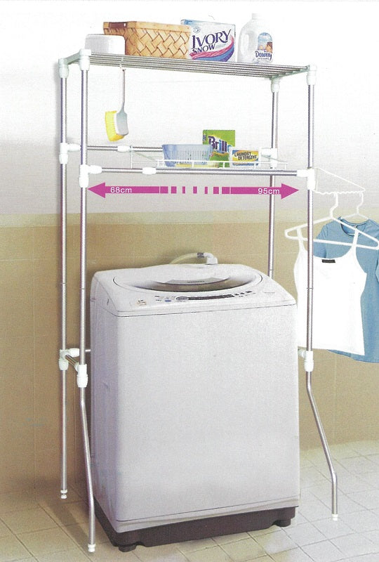 Maxplus Washing Machine Rack