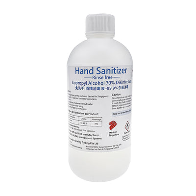 Sweethome Rinse Free Hand Sanitizer 500ml