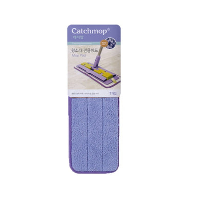 Photo of Catchmop Easy Mop Pad Refill - 1Pc