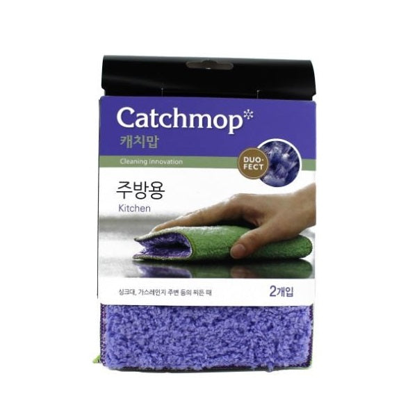 Catchmop Kitchen Pad 2Pcs