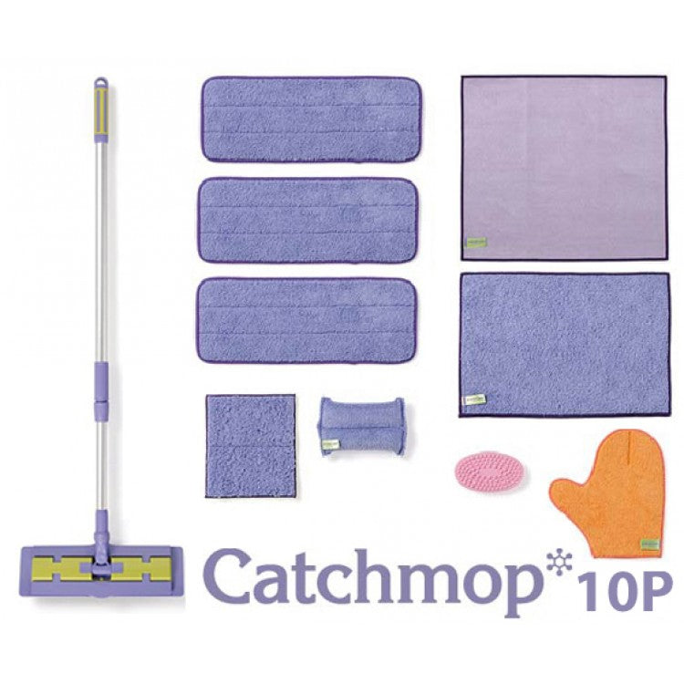 Catchmop Combo 10Pc Gift Set