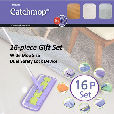 Catchmop Combo 16Pcs Gift Set