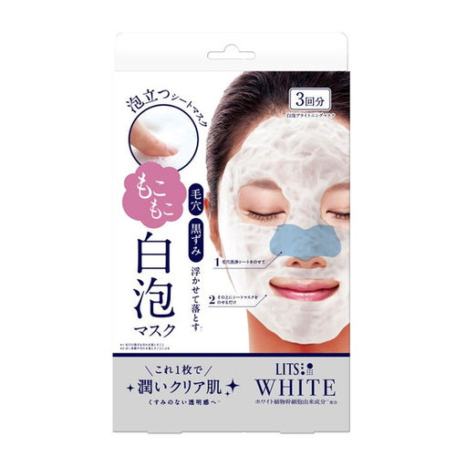 Lits Ritz White Bubbling Shiroawa Mask 3Pcs