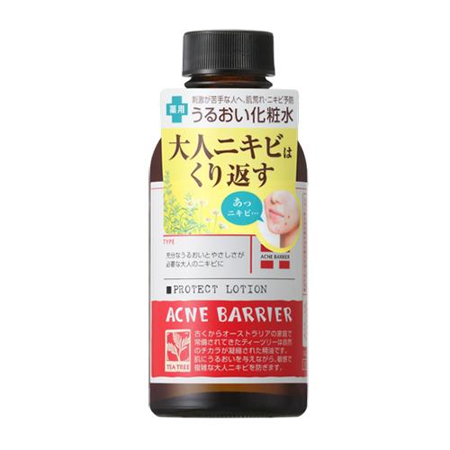 Ishizawa Acne Barrier Protect Lotion 140Ml