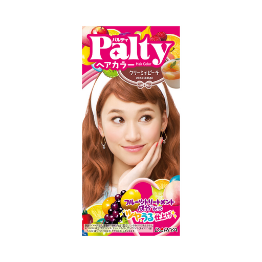 Dariya Palty Hair Color (Pink Beige)