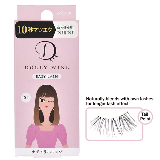 Dolly Wink Easy Lash No.1 Natural Long
