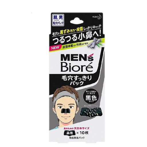 Kao Biore Men's Pore Pack Black