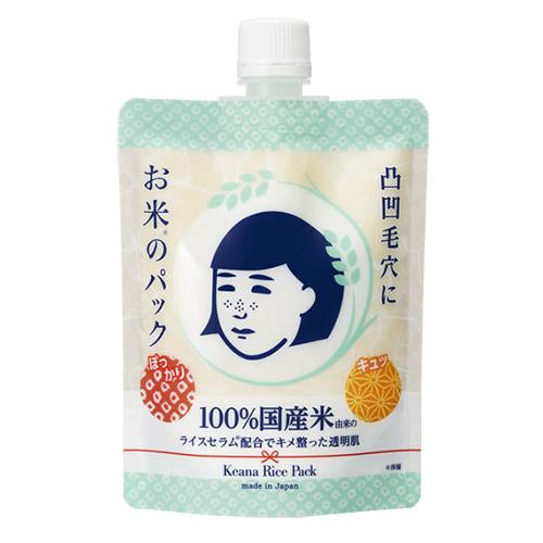 Keana Nadeshiko Rice Face Pack 170G