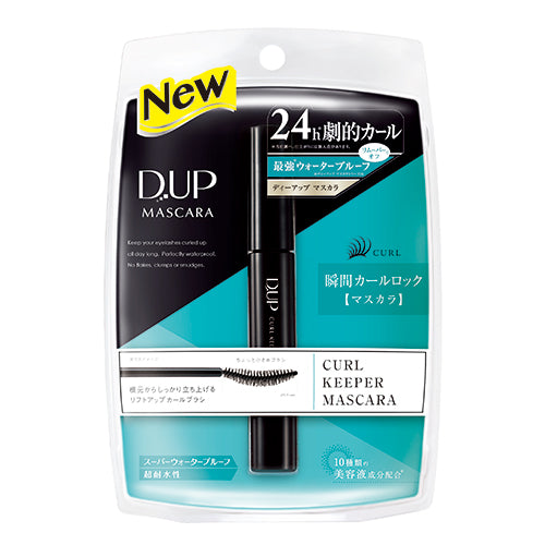 Dup Curl Keeper Mascara