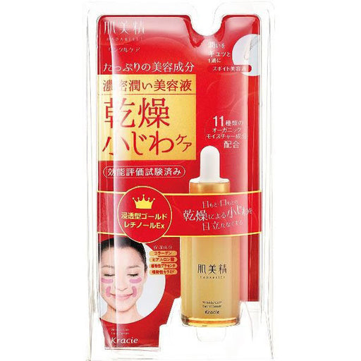 Hadabisei Wrinkle Care Serum 30ml