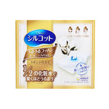 Unicharm Cotton Pad Plus Limited